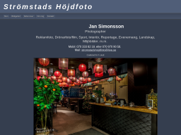 www.stromstadshojdfoto.se