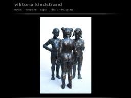 www.viktoriakindstrand.se